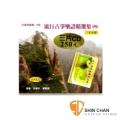 流行古箏樂譜精選集(四) 三寸天堂 (三片CD)
