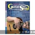 六弦百貨店2005年度精選紀念版(內附VCD+MP3)
