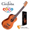 【獨家】《可可夜總會》迪士尼.皮克斯 Disney • Pixar Coco x Cordoba  Mini MH 桃花心木小吉他/古典吉他(34吋)附贈cordoba吉他袋/台灣公司貨