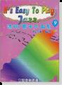 流行/爵士小品集(9)