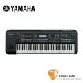yamaha合成器 ▷ YAMAHA MOXF6 61鍵數位合成器半配重鍵鍵盤【MOXF-6】