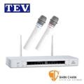 無線麥克風 ► TEV TR-760 UHF雙頻道接收 無線接收機 附二支無線麥克風(適用於家庭卡拉OK)
