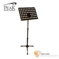 美國品牌 PEAK SMS-22 平板式譜架 (附收納袋/可調整高度/吉他譜/鋼琴譜/五線譜/簡譜/各種樂譜皆適用)【SMS22】