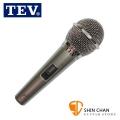 TEV TM-888 動圈式有線麥克風 附6公尺麥克風線 台灣製造【卡拉OK/專業用/TM888】
