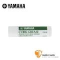 管樂保養 ▻ YAMAHA CGK4 軟木膏(口紅式)【山葉專賣店/日本廠/管樂器保養品】