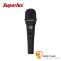 superlux麥克風 | Superlux D108A 人聲專用動圈式麥克風【D-108A】