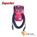 麥克風線> Superlux SFM7.5FM 平衡式麥克風線 7.5公尺【卡農頭/XLR3/電容式麥克風/動圈式麥克風皆可用】