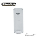 Dunlop 210 特級玻璃滑管