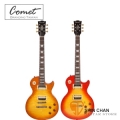 Comet Les Paul SBSH1 頂級虎紋電吉他【音色與手感兼具】(雙雙)拾音器(附Comet吉他袋、導線、Pick、調琴工具)
