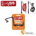 SwirlyGiG 美國製造SwirlyHook 導線/耳機掛勾(標準麥克風架/皆可使用)