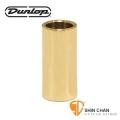 Dunlop 224 銅製滑音管 美製