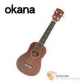 Okana OSU-122 單板21吋全桃花心木烏克麗麗 【ukulele/OSU122】