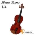 小提琴> BEAUTE ETERNA小提琴【FG14棗木配件】 1/4 Violin 附微調、琴弓、松香、肩墊、琴盒
