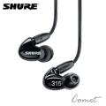 Shure SE315 高級耳道式耳機 (公司貨) SE-315