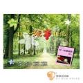 琴韻箏曲選(三) 二十一弦箏曲集 三片CD