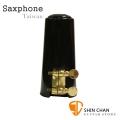 TENOR 薩克斯風 次中音 束圈+吹嘴蓋 台灣製 Saxphone
