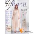i Touch(就是愛彈琴) 第59輯【鋼琴譜/五線譜/鋼琴教學】
