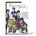 六弦百貨店 (47集)附CD+MP3