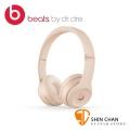 Beats Solo3 Wireless 耳罩式藍牙耳機(玫瑰金)無線藍芽 台灣總代理公司貨/先創一年保固