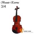 BEAUTE ETERNA小提琴【FD34染黑配件】3/4 Violin 附微調、琴弓、松香、肩墊、琴盒