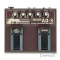 BOSS AD-3 空心吉他效果器【Acoustic Instrument Processor/殘響/和聲/木吉他模擬/AD3/雙踏板】
