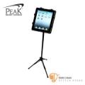 美國品牌 PEAK SPC-22 IPAD 平板電腦專用架【SPC22】