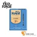 豎笛竹片 ▻  美國 RICO ROYAL 豎笛/黑管 竹片 3.5號 Clarinet (10片/盒) 型號:RCB1035