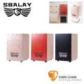 SBALAY 摺疊式木箱鼓 台灣賽巴萊 SCJ-F1 組裝式/快速收納/附原廠袋 鼓墊【SCJF1】