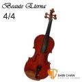 BEAUTE ETERNA小提琴【FG44棗木配件】 4/4 Violin 附微調、琴弓、松香、肩墊、琴盒
