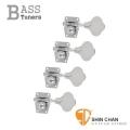 四弦貝斯專用 機械式弦鈕 (銀色) 一組四個 附螺絲【GPA-M01/Bass Tuners】