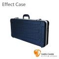 ABS效果器硬盒 黑色 堅固耐用 附鎖/背帶/效果器板/可裝綜合效果器
