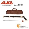 AULOS 521 低音直笛(日本製造)521-E 低音直笛/英式直笛 附贈長笛套、長笛通條、潤滑油、吊帶