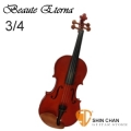 小提琴> BEAUTE ETERNA小提琴【FG34棗木配件】 3/4 Violin 附微調、琴弓、松香、肩墊、琴盒