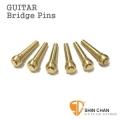 MAB1 日本製 黃銅弦釘/弦栓 一組6個【吉他音色強化必備】