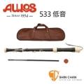 AULOS 533 低音直笛(日本製造)533-E 低音直笛/英式直笛 附贈長笛套、長笛通條、潤滑油、吊帶