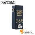 ERNIE BALL 6186 表情節拍 觸發控制踏板【TAP TEMPO/ERNIE BALL 6184 延遲效果器踏板擴充專用】