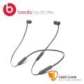 Beats X 頸掛式藍牙耳機(灰色)無線藍芽 台灣總代理公司貨/先創一年保固