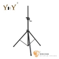 YHY S-819-1WP 手搖式 音響/喇叭 立架 台灣製 喇叭架