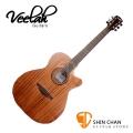 Veelah吉他 V1-OMMC 全桃花心木/OM桶身/可切角/面單板-附贈Veelah木吉他袋/V1專用(全配件)台灣公司貨