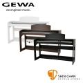 GEWA DP240G 88鍵 滑蓋式 數位電鋼琴 德國製造/原廠公司貨/一年保固/附原廠琴架、三音踏板、中文說明書、另附琴椅【DP-240G/共三色黑/白/玫瑰木色】再贈獨家贈品