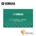 管樂保養> YAMAHA 吸水紙 CP03【YAMAHA專賣店/日廠/管樂器保養品】