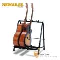 HERCULES GS523B 三支型吉他架【GS-523B】