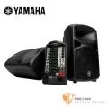 YAMAHA 山葉YAMAHA STAGEPAS 600i  送2支喇叭架1支麥克風 攜帶式行動PA喇叭(STAGEPAS 600i/680瓦)