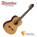 Alhambra 阿罕布拉 10P 全單板古典吉他 西班牙製【10-P/附古典吉他硬盒】西班牙古典吉他