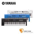 YAMAHA 山葉 MX61 V2 二代61鍵數位合成器 原廠公司貨 一年保固【MX-61 V2】