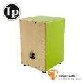 木箱鼓 ► LP 品牌 LP1442 木箱鼓 (綠色) 泰國製【LP-1442-GN】