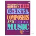 圖解管弦樂團與作曲家