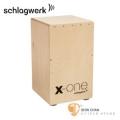 德國 Schlagwerk(斯拉克貝克)CP104 X-One 木箱鼓 德國製 (附可雙肩背 原廠木箱鼓專用厚袋)【CP-104】