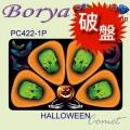 降50元 BORYA BCP422 美國進口Pick(四片組)
