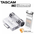 TASCAM iM2 蘋果專用(iphone4s、ipad、ipad2、ipod)行動錄音-高品質立體聲錄音麥克風